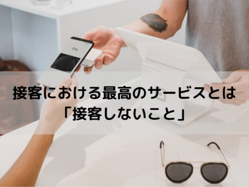 Customer-service-top