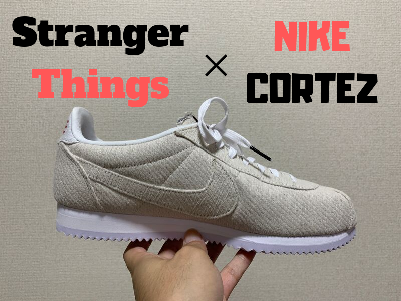 strangerthings-cortez-top