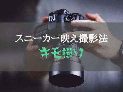kimodori-top