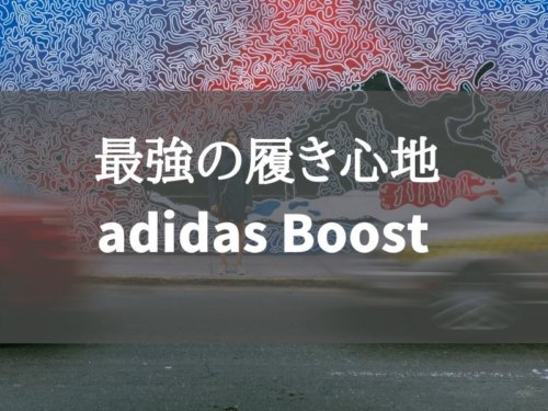boost-top