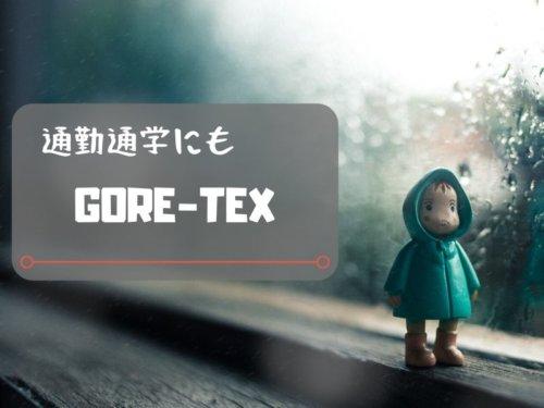 goretex-wear-top