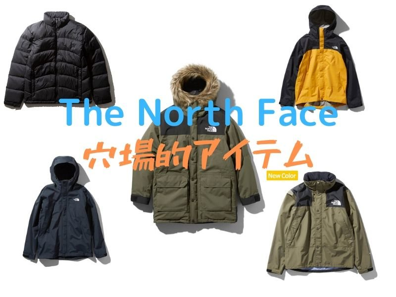 tnf-anaba-top