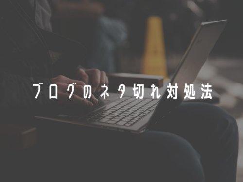 blog-nc-top