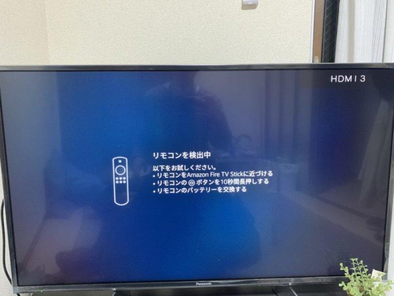fire tv stick設定